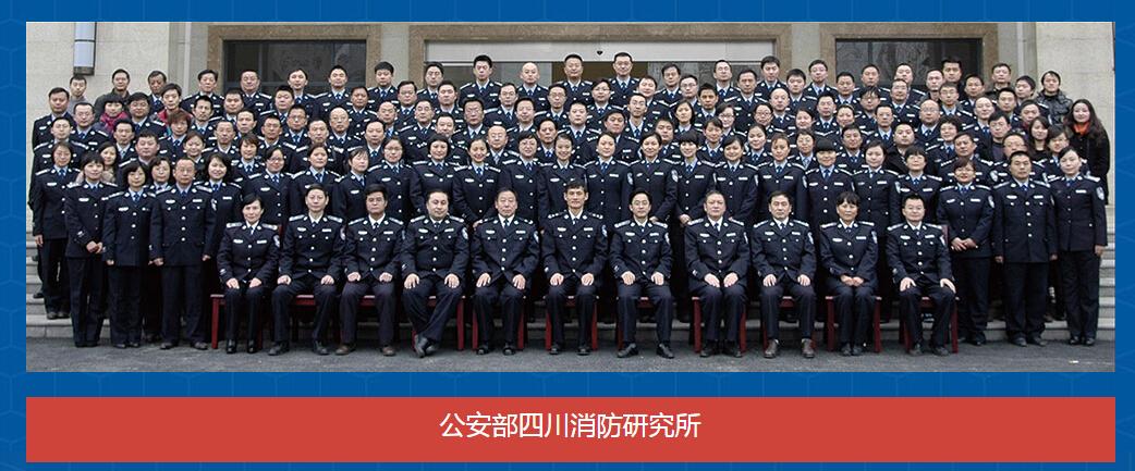 公安部124号令全文_总机:022-23383501   地址:天津市南开区卫津南路110号 公安部上海